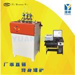 塑料高分子材料热变形,维卡软化温度测试仪,维卡软化温度试验机