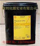 壳牌RefrigerationOILS2FR-A46冷冻机油新闻资讯