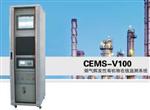 可联网上传环保局的VOCS在线监测系统