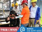 新闻:潜水员工程服务施工公司(责任//有限公司=欢迎您)
