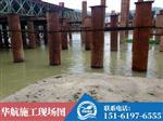 新闻:水下切割钢管桩公司(责任//有限公司=欢迎您)