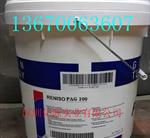 福斯PAG100冷冻机油#新闻资讯