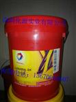 TOTALLUNARIASK150冷冻机油#新闻快讯