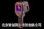 最新热像仪FOTRIC326详细说明书