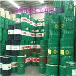 BP安能欣LPS-PO220冷冻机油新闻资讯