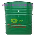 BP安能欣LPS-PO32冷冻机油新闻资讯