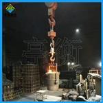 冶金厂用吊勾称,10T无线耐高温电子吊秤