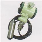 普通型液位变送器
