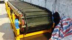 鳞板式输送机(铸件运送),鳞板输送机
