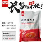 肉羊催肥添加剂