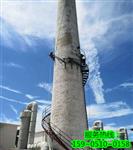 揭阳烟囱安装旋转梯的几种方案?