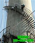 喀什烟囱安装旋转梯的几种方案?