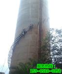 江苏烟囱安装旋转梯的咨询电话