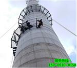 潍坊烟囱安装旋转梯的咨询电话