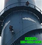 克拉玛依烟囱安装旋转梯的咨询电话