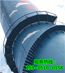 嘉峪关烟囱安装旋转梯的几种方案?