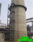 宿州烟囱安装旋转梯的几种方案?