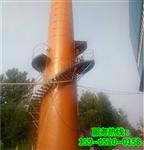 淮北烟囱安装旋转梯的咨询电话