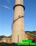 大同烟囱安装旋转梯的几种方案?