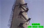 河源烟囱安装旋转梯的几种方案?