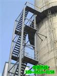 巴彦淖尔烟囱安装旋转梯的咨询电话