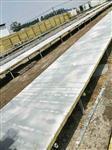天津岩棉复合板生产厂家岩棉复合板@公司最新动态