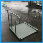 与医院系统连接的轮椅秤,300公斤透析平台秤
