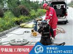 新闻:水下砖砌封堵墙水下作业队联系方式(服务//有限公司欢迎您)