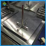 能防腐蚀的电子地磅,1.2*1.5m不锈钢地磅秤