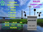 無組織排放VOC在線監測系統,排污口VOC實時監控設備廠家大量批發