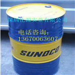 太阳ROCKDRILLOIL320气动工具油新闻资讯