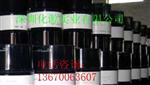 IDEMITSUDAPHNESUPERTURBINEOILMG32涡轮机油新闻资讯