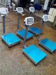 JH-TCS防水电子称 移动式防水电子台秤价格