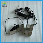3t悬臂梁式传感器,yzc-320c感应器