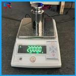 2公斤0.01g电子秤,保定2000克电子天平秤