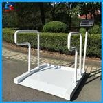 新沂轮椅秤价格 透析轮椅秤 医疗透析电子秤