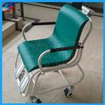 电子轮椅秤配轮子 带轮子轮椅秤 可移动电子轮椅秤