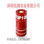 TOP1突破TURBINEOILTU32汽轮机油新闻资讯