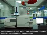 纺织品中禁用偶氮染料气相色谱质谱检测仪,天瑞仪器专业制造