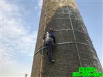 蚌埠烟囱维修的几种方法?
