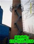 吉安烟囱维修的价格怎么算?