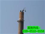 徐州烟囱维修的几种方法?
