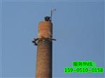 湖北烟囱加固的几种方法?