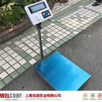 150公斤电子台秤打印可以粘贴的重量标签