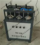 防水卷材不透水仪-高压不透水-新标准丝杠