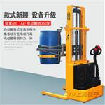 电升电动油桶搬运车-泰州电动油桶搬运车厂-上海奕宇