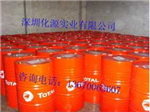 TOTALCARTERSYWM320合成型闭式齿轮油新闻资讯