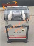 橡胶磨片机-带吸尘器-带防护罩