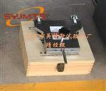 弯折仪-防水材料弯折仪-低温弯折仪