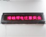 滑线带电安全显示仪XTD-DC-XF(gx)
